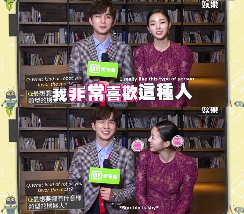 yoo seungho, yoo seungho profile, chae soobin, chae soobin profile, yoo seungho chae soobin,