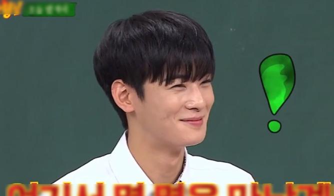 ASTRO's Cha EunWoo Confesses He Has Only Been In A