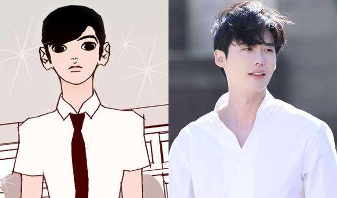 love alarm webtoon, love alarm kim sohyun, love alarm drama, love alarm korea