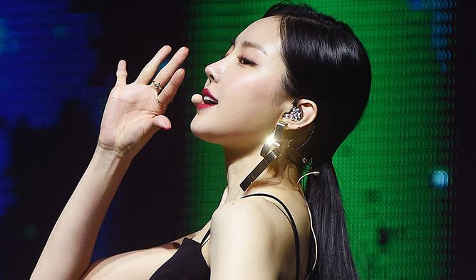 Son NaEun