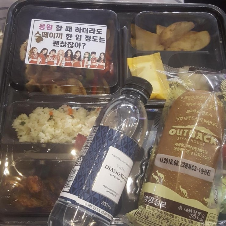 isac 2018, isac bento, isac lunch boxes 2018