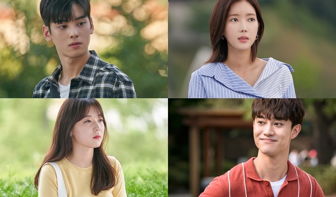 """How To Dress Like Characters In """"My ID Is Gangnam Beauty"""