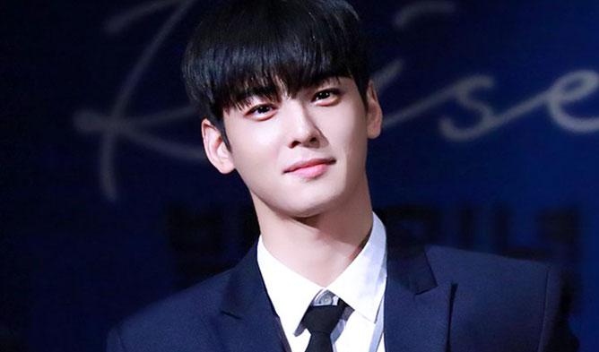 ASTRO profile, astro cha eunwoo, cha eunwoo perfect, cha eunwoo heart