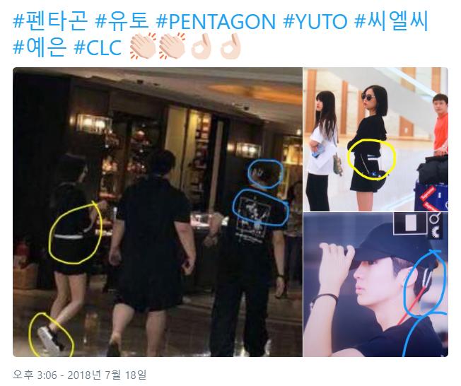 clc yeeun, clc, yeeun, pentagon, pentagon profile, pentagon members, pentagon yuto, yuto