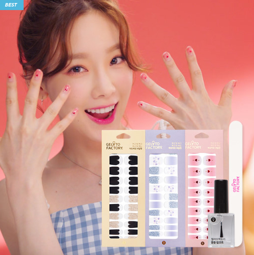 snsd, taeyeon, taeyeon profile, taeyeon facts, snsd members, snsd profile, taeyeon nail stickers, nail stickers, korean nail stickers, gelato factory