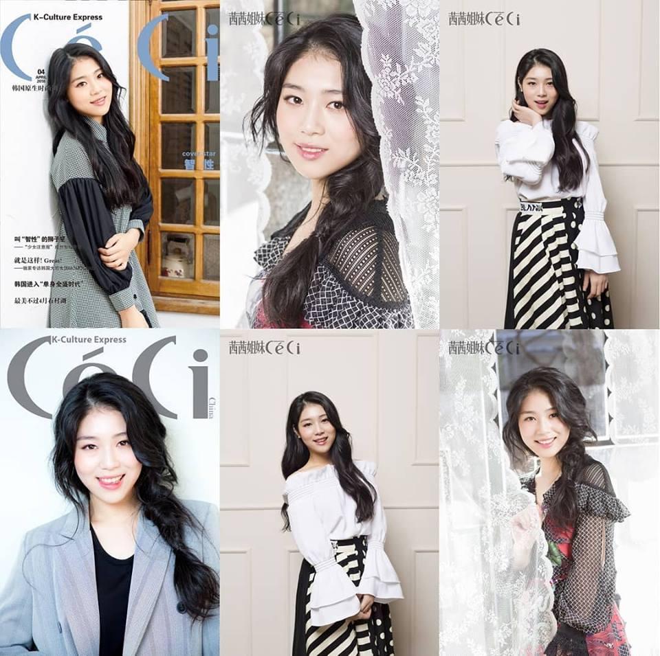 60kg Idol, Girls' Alert JiSung Throws Her Very First Pitch • Kpopmap