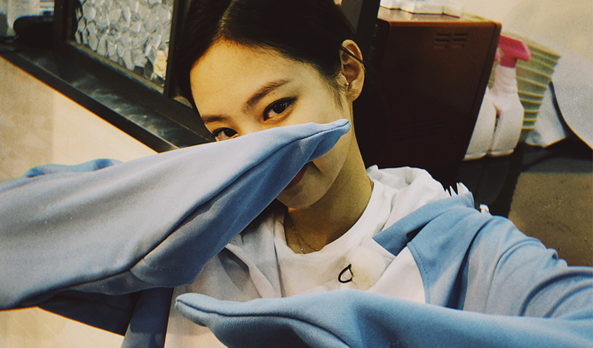BLACKPINK's Jennie Is Sensitive To People With 'Yang' As