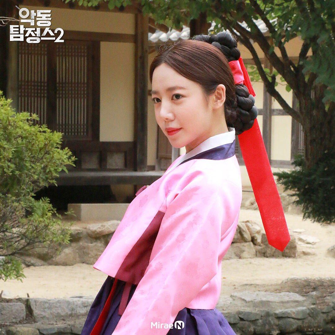 HyeongSeopYoo SeonHo, Rebel Detectives 2 cast, Rebel Detectives 2 summary, Rebel Detectives 2 drama, Rebel Detectives 2 HyeongSeop, Rebel Detectives 2 Yoo SeonHo, Rebel Detectives 2 namjoo