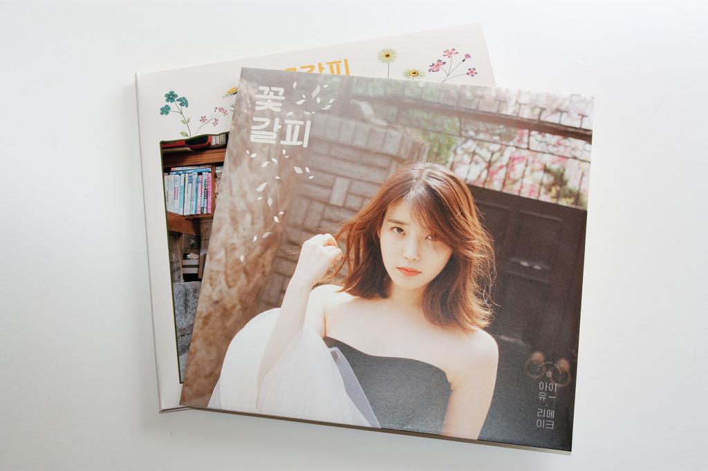 iu, iu flower bookmark, iu bookmark, iu facts, iu profile, iu vinyl