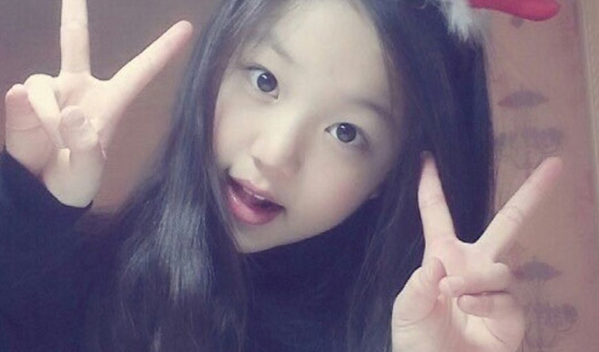 Past Photos Of Produce 48 Jang WonYoung Surfaces Online