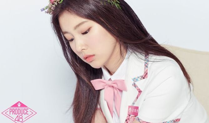 The Groups Iz One Kang Hyewon Almost Debuted In Before