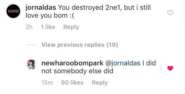 Park Bom Instagram