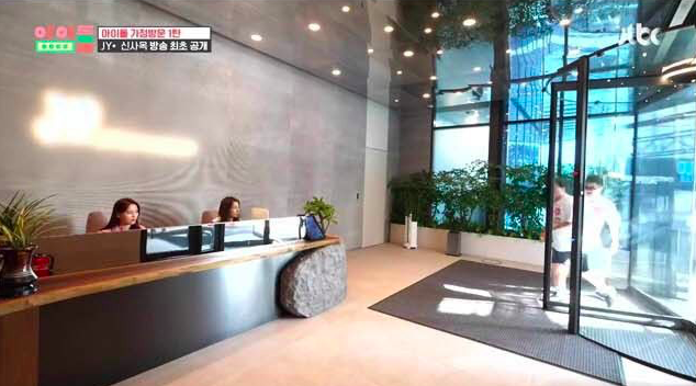 jyp new building