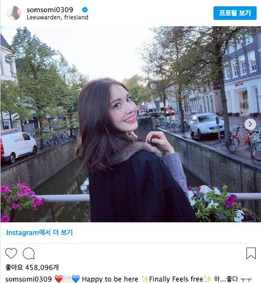 jeon somi instagram