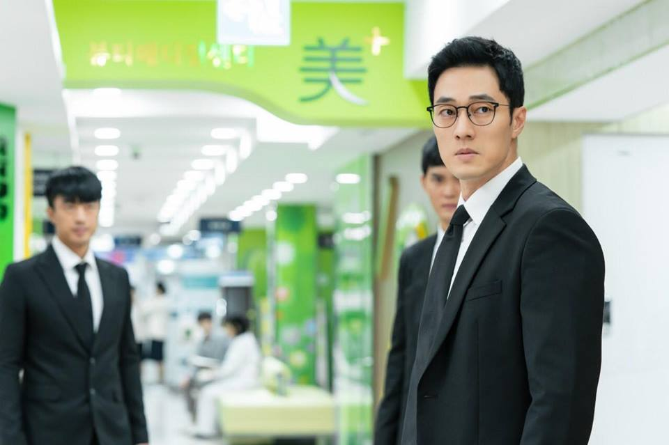 Terius Behind Me drama, Terius Behind Me cast, Terius Behind Me summary, Terius Behind Me so jisub, so jisub 2018 drama, My Secret Terrius, My Secret Terrius drama, im semi, jung insun