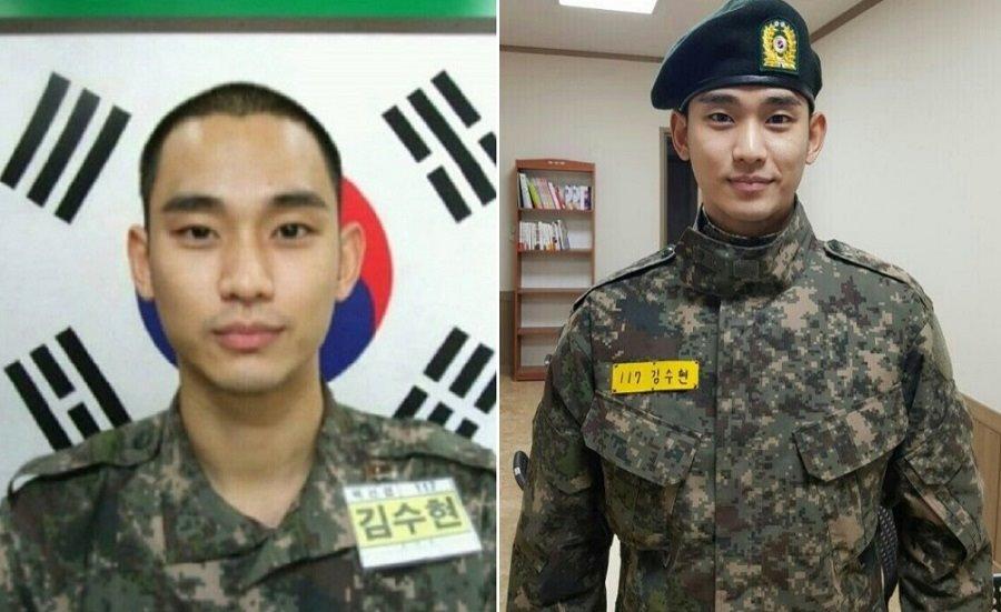 Kim SooHyun, Kim SooHyun miss, kim soohyun 2018