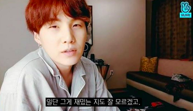 BTS Suga Gives Blunt Response To Fan Who Said There Was A