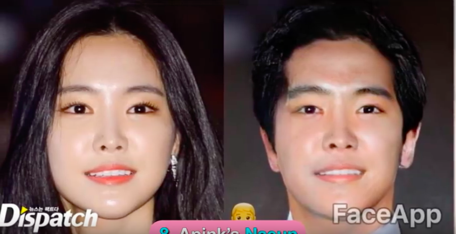 son naeun male version