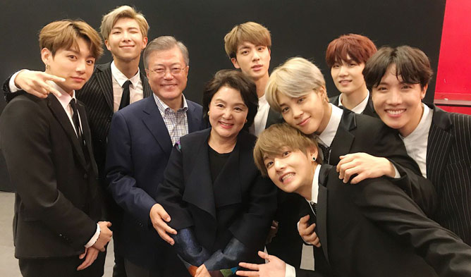bts, bts profile, bts members, bts facts, bts age, bts height, bts lys, bts love yourself, bts president moon, bts world tour