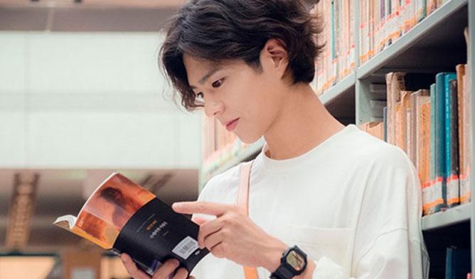 Boyfriend drama, Boyfriend cast, Boyfriend Park BoGum, Park BoGum drama, Park BoGum 2018, encounter tvn, encounter drama, encounter park bogum