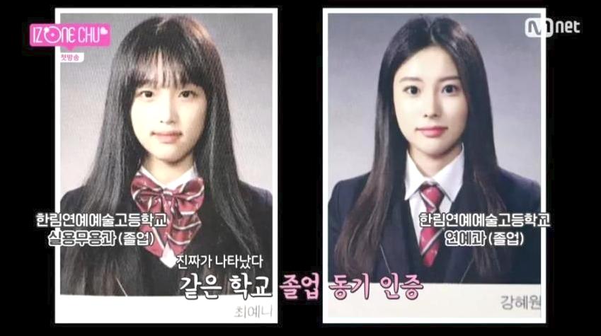 IZ*ONE's Choi YeNa And Kang HyeWon High School Graduation ...