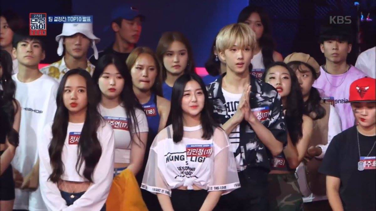 NCT DREAM JiSung's Tall Height Compared To Other Members