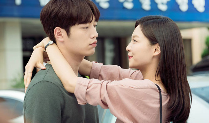 the third charm ratings, seo kangjoon the third charm, esom drama, seo kangjoon esom, the third charm
