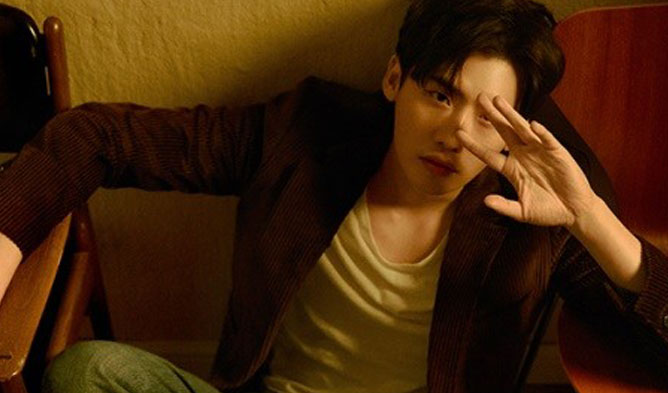 first romantic comedy kdrama actors, lee jongsuk