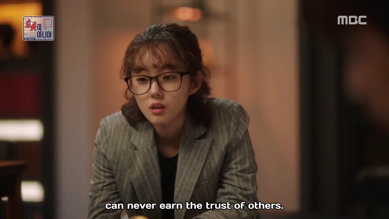 Park SeWan actress, Park SeWan profile, Park SeWan drama