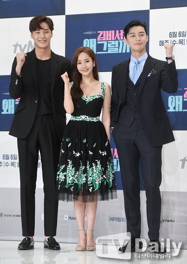 lee taehwan, los actores coreanos más altos, la altura de los actores