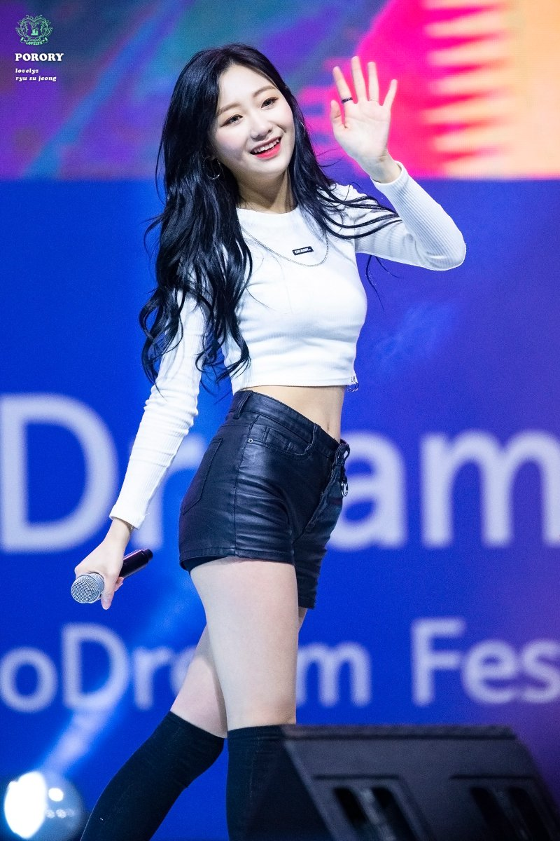 lovelyz, lovelyz profile, lovelyz facts, lovelyz weight, lovelyz members, lovelyz height, lovelyz age, lovelyz weight, lovelyz sujeong, sujeong