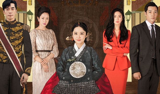 The Last Empress drama, The Last Empress cast, The Last Empress summary, Choi JinHyuk, Jang Nara, Shin SungRok, Lee Elijah