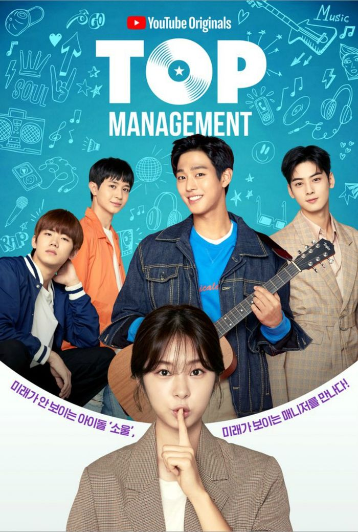 korean web drama, oksusu drama, youtube drama, netflix drama, naver tv cast drama, vlive tv show