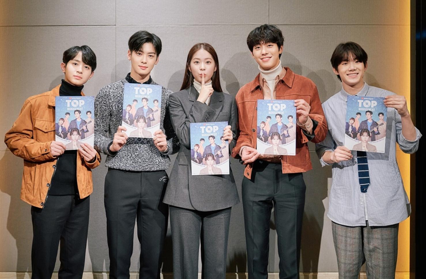 top management cast, top management summary, top management drama, cha eunwoo drama 2018