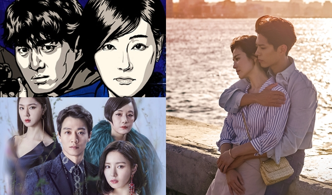 Top 10 K-Dramas With The Best Ratings Of 2018 • Kpopmap