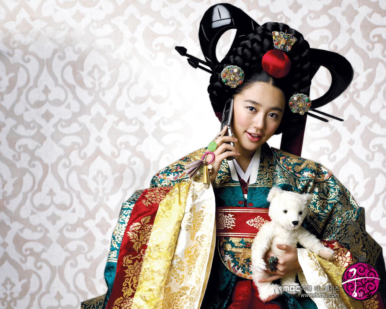royal romance kdrama, royalty korean dramas, goong drama, goong