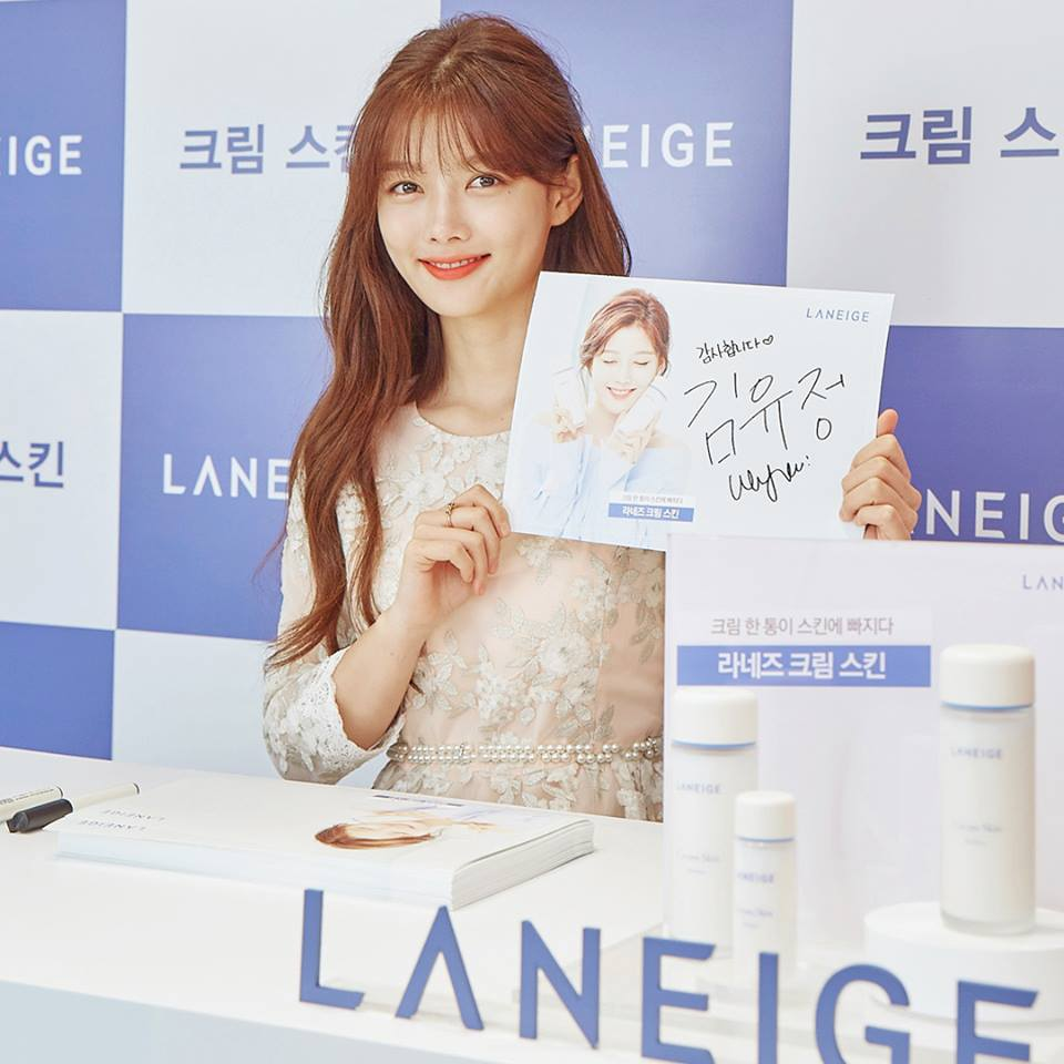 kim yoojung lipstick, kim yoojung clean with passion for now, kim yoojung make up, kim yoo jung laneige
