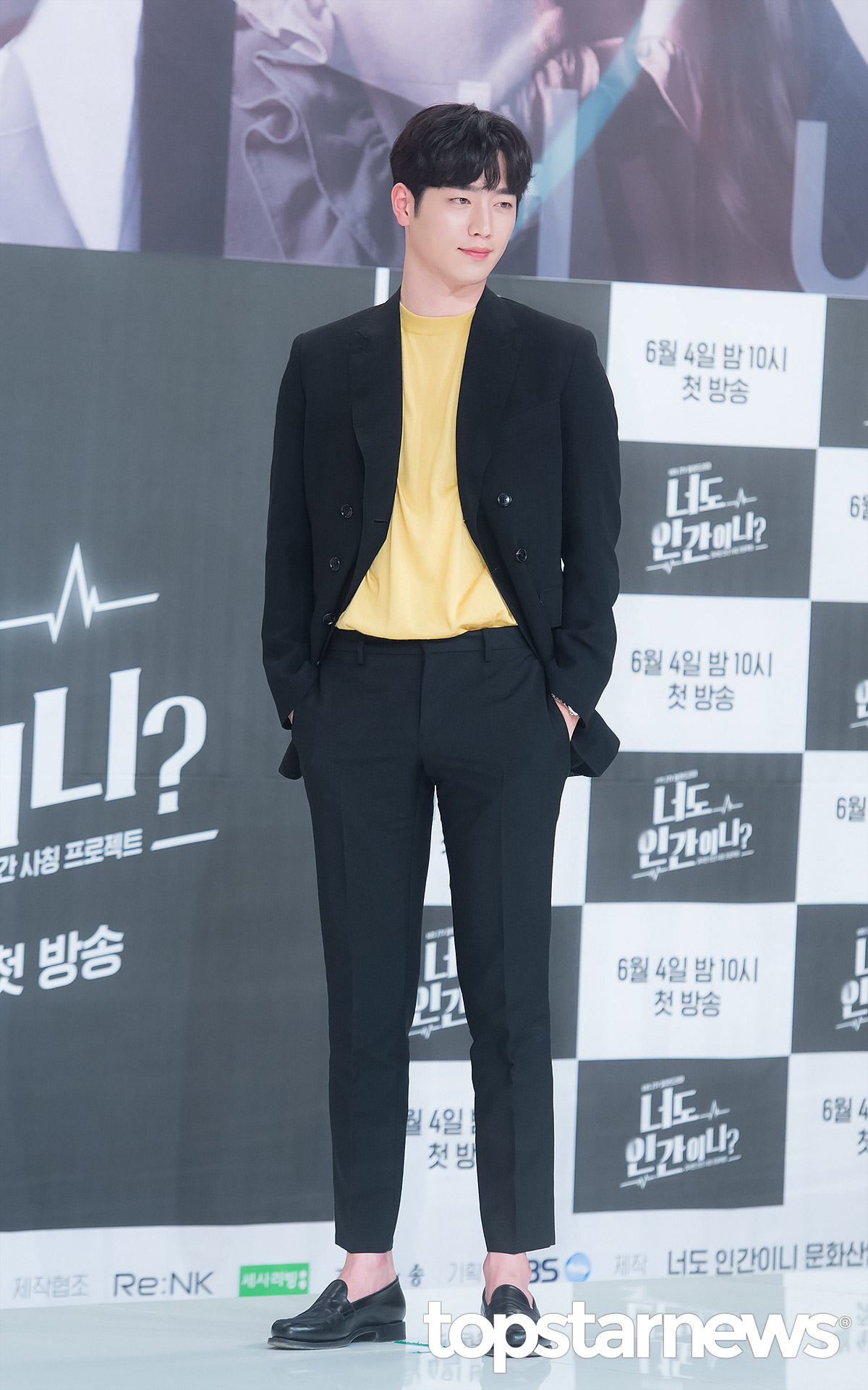 best korean celeb outfit, korean actors fashion, seo kangjoon
