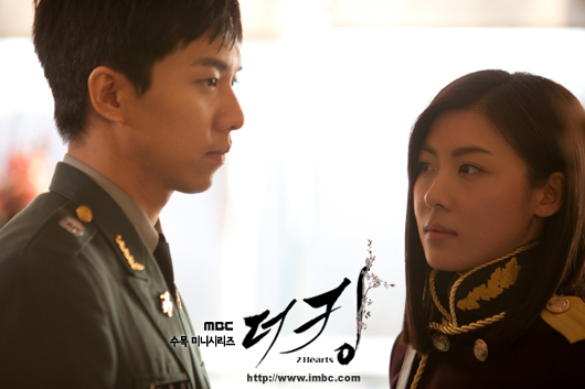 royal romance kdrama, royalty korean dramas, the king 2 hearts, the king 2 hearts drama,