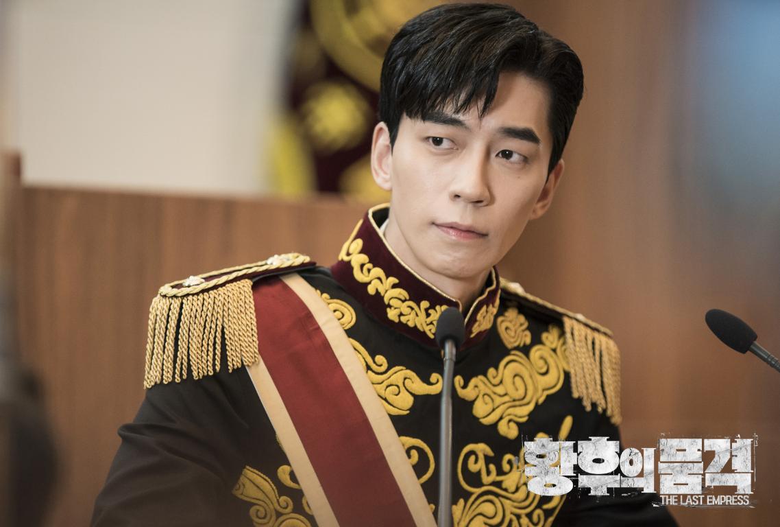 royal romance kdrama, royalty korean dramas, the last empress, the last empress drama,