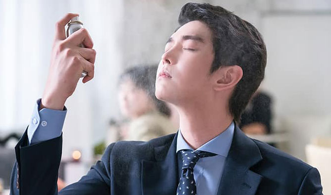 Yoon KyunSang clean with passion for now, Yoon KyunSang spray