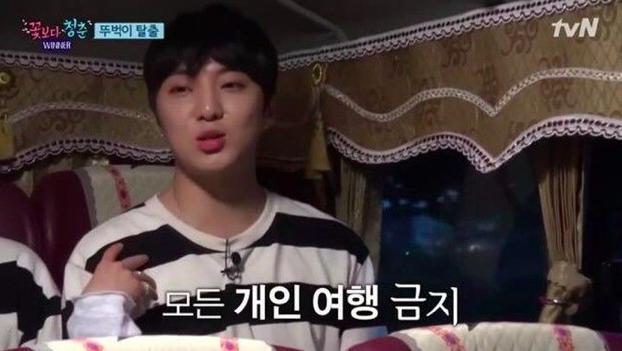 winner seungyoon