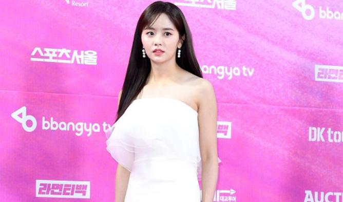 Kim sohyun sma 2019