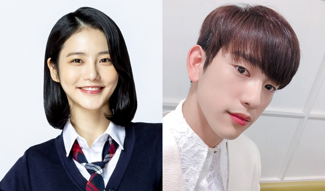 He Is Psychometric drama, That Psychometric Guy cast, That Psychometric Guy summary, got7 jinyoung drama, jinyoung drama 2019, jinyoung that psychometric guy, shin yeeun, He Is Psychometric tvn