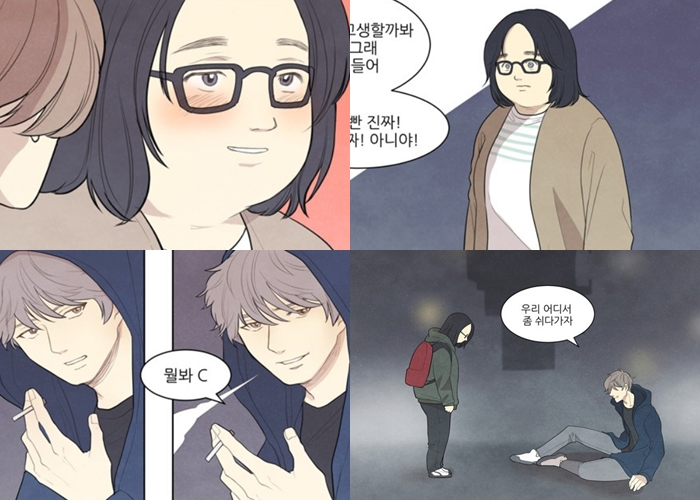 favorite Part Webtoon