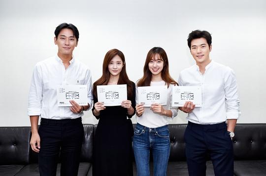 Item drama, item cast, Item summary, item Ju JiHoon, Ju JiHoon drama, Ju JiHoon 2019, jin seyeon Ju JiHoon, Jin SeYeon item, Jin SeYeon drama, Jin SeYeon 2019, item kdrama, item mbc