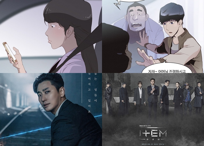 item webtoon, item korea, item drama remake