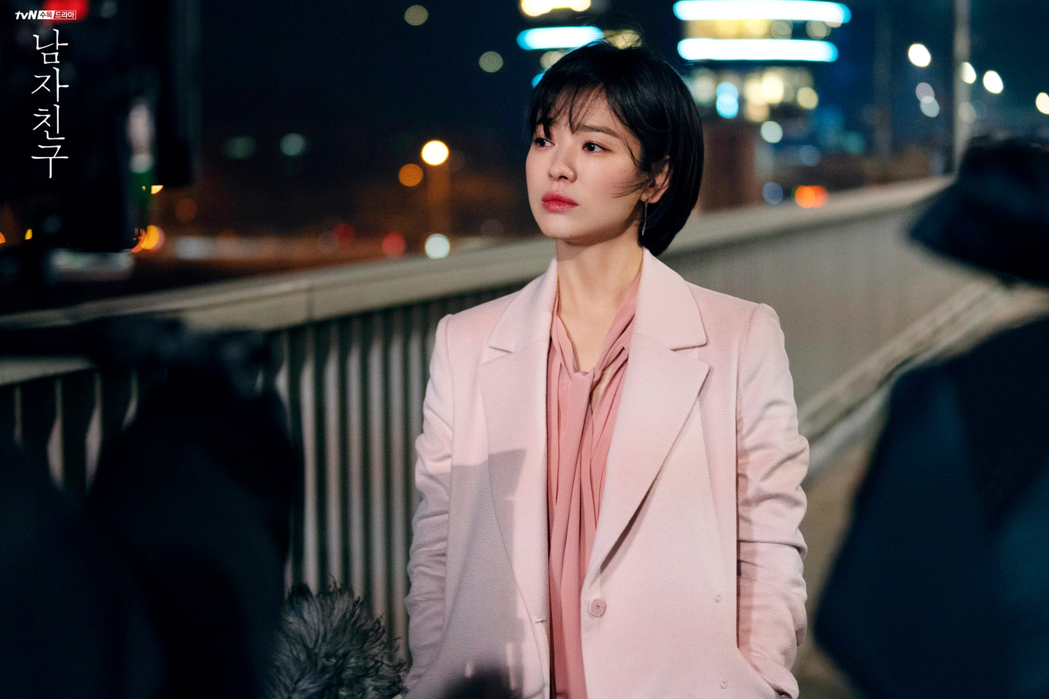 korean drama divorcee, tvn drama