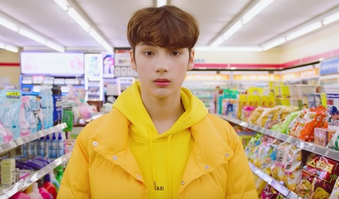 The Third Member Of TXT Has Just Been Revealed • Kpopmap