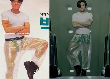 Image result for JYP pants